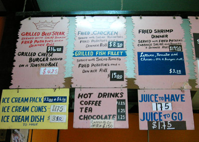 Hand Painted Sign. King Burger Menu. Dangriga Town, Belize